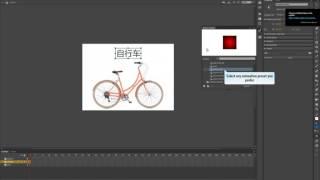 ''Hareket kullanarak basit Animasyon Adobe Animate CC'' Hazır