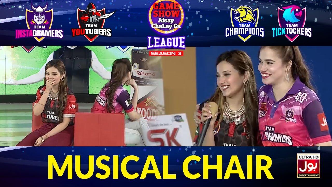 Download Musical Chair | Game Show Aisay Chalay Ga League Season 3 | Danish Taimoor Show