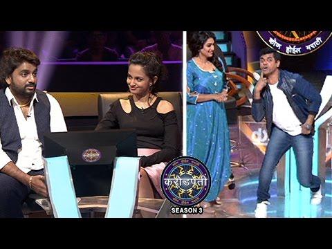 Kon Hoil Marathi Crorepati | Special Episode with Ketaki, Adarsh, Urmila & Siddharth