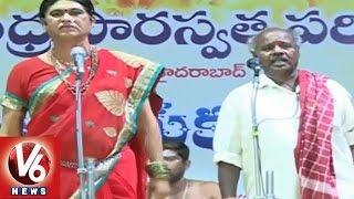 Oggu Katha State Level celebrations started in Hyderabad ( 27-02-2015)