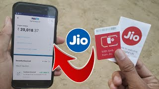 अगर आपके पास JIO SIM है तो आपको मिलेेगा ₹20000 FREE PAYTM CASH