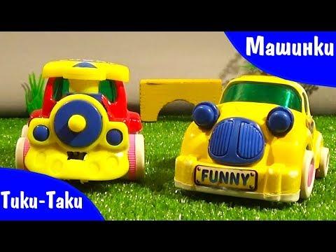 Тики на Гавайях - To-