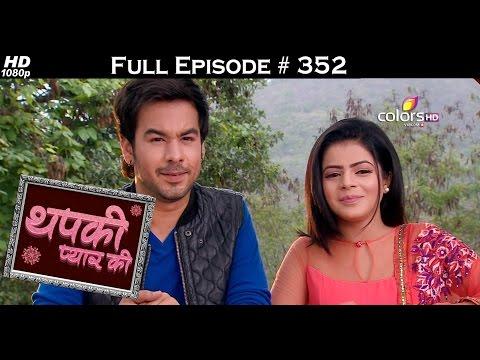Thapki Pyar Ki - 17th June 2016 - थपकी प्यार की - Full Episode HD thumbnail