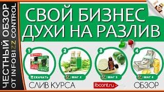 70000 рублей в месяц, работая по часу в день!