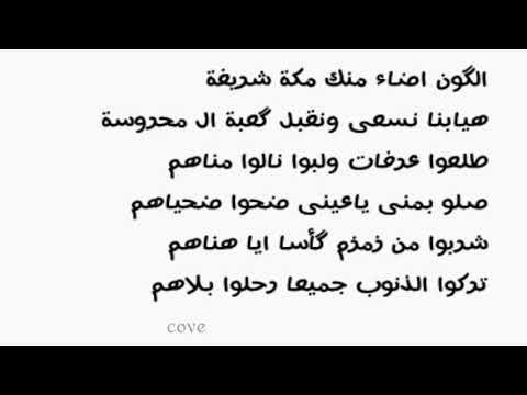 Al kaunu adho'a (cover mbakRN dan aribatanm)