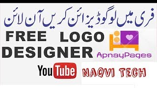 Amazing Logo Design Tutorial || how to make logo on android 2018!