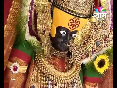Aai Ambabai | October 18th, 2015 | Episode 06 | Seg 03