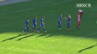 Левски-Царско село 3:0 (U19)