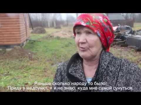 кино о российской глубинке