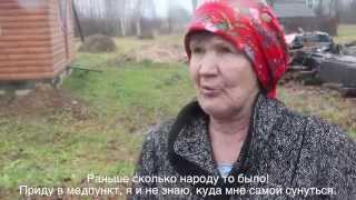"""Документальный фильм """"Край"""""""