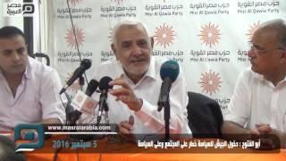 مصر العربية | أبو الفتوح : دخول الجيش للسياسة خطر على المجتمع وعلى السياسة