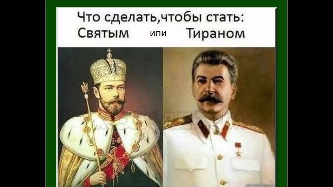 tyrant of steel joseph stalin Joseph stalin general secretary of which meant taking apart much of the political system that stalin made stalin was denounced as a tyrant after outsmarting.