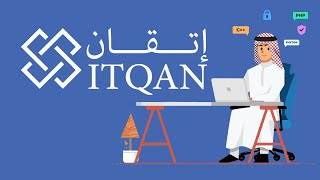 Approcks Motion Graphics | Itqan project