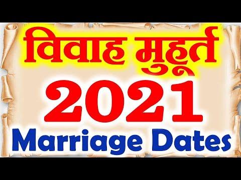 Vivah Muhurat January 2021 Marathi Calendar - NEWREAY