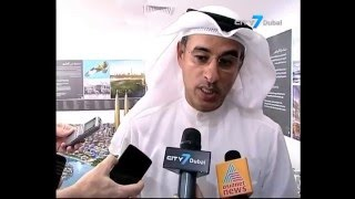 City7 TV - 7 National News - 3 January 2016 - UAE News