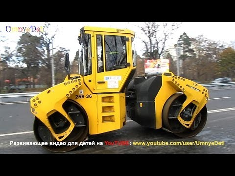 Каток Асфальтовый. Спецтехника. Bomag Bw202 Ad + Bomag Bw120 Ad. Asphalt Rollers. Roadwork.