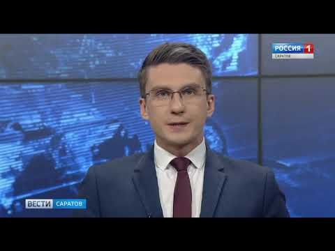 """""""Вести. Саратов"""" в 20:45 от 14 октября 2019"""