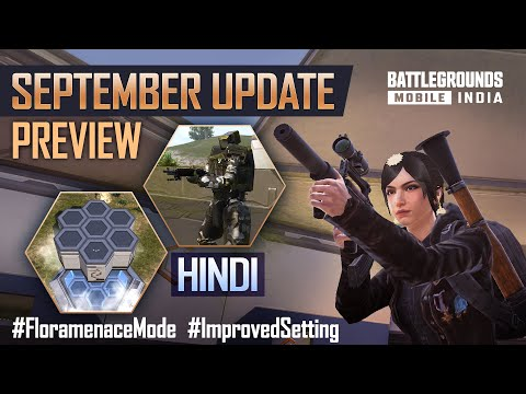 [HINDI] 1.6.0 September Update Patch Notes Preview - BATTLEGROUNDS MOBILE INDIA 🇮🇳