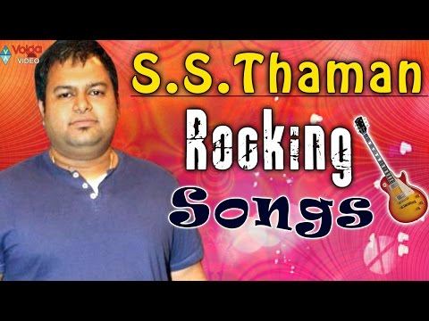 S.S.Thaman Back 2 Back Rocking Songs - 2016