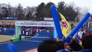 女子駅伝豊田自動織機2位ゴール 福田有以 検索動画 26