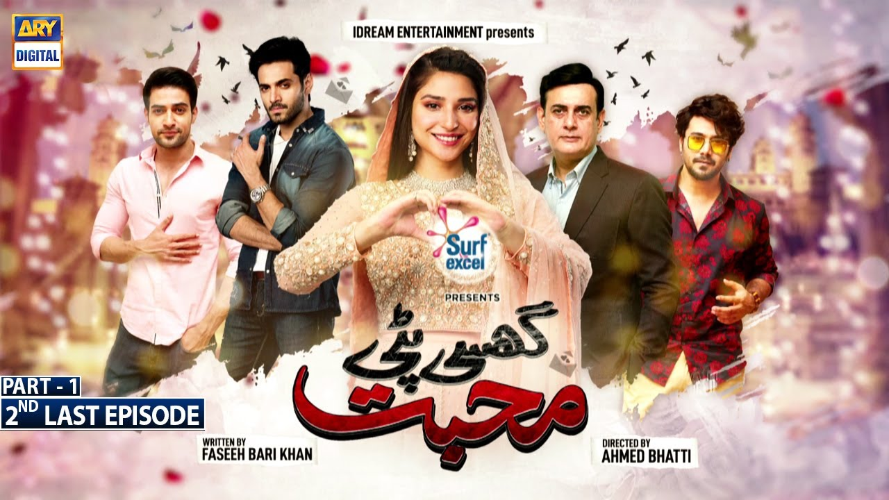 Download Ghisi Piti Mohabbat 2nd Last Ep Part 1 |Subtitle Eng|-Presented by Surf Excel-14th Jan 2021-ARY