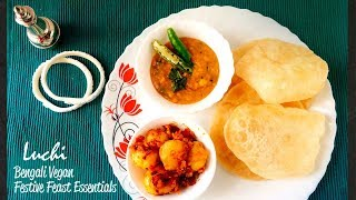 Luchi How to make perfect Luchi Bengali deep fried puffy bread EasyCookBook