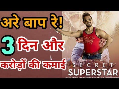 Secret Superstar Third Day Box Office Collection   Aamir Khan   Zaira Wasim    Public Review
