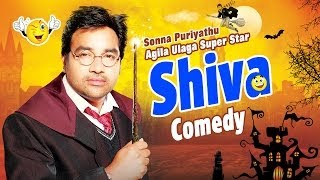Sonna Puriyathu Tamil Movie   Full Comedy Scenes   Shiva   Vasundhara Kashyap   Manobala