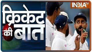 Cricket Ki Baat: An X-Ray Report Of Virat Kohli's Dream Combination of Bowlers