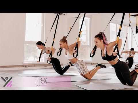TRX тренировка с собственным весом | Студия растяжки и фитнеса Lightstretch в Курске