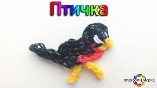 Птичка из резинок Rainbow Loom. Урок 9 Charm Bird