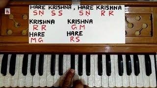 Hare Krishna Hare Krishna Krishna Hare Hare - Rama Krishna Bhajan