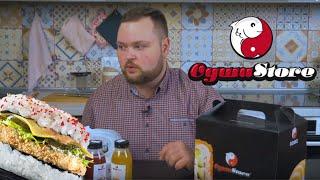 Обзор доставки из СушиStore. Японская пицца и сушибургер?
