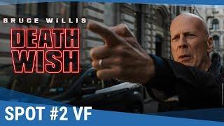 DEATH WISH - Spot #2 VF [actuellement au cinéma]