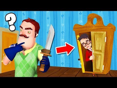 We Played HIDE & SEEK in Secret Neighbor (Gamemode)