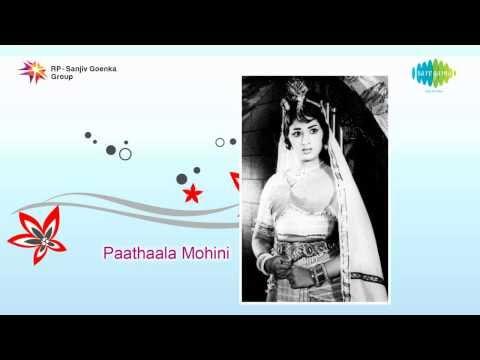 Pathala Mohini  | Chilipiliguttuva Hakkiya song thumbnail