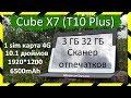 Cube U78 Iplay8 обзор