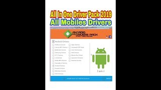 All In One Driver Pack 2019 All Drivers Samsung/vivo/oppo/xiaomi/qualcomm/mtk/spd/cool Pad/htc/lg