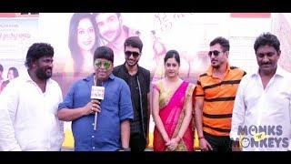 Roller Raghu Turns As Anchor At Gilli Danda Movie Launch | యాంకర్ గా మారిన రోలర్ రఘు | MnM