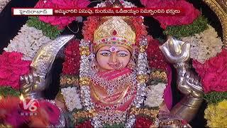 Devotees Rush In Temples | Sravana Masam  Telugu News