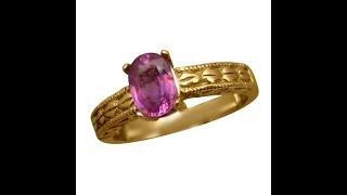 Ladies Pink Sapphire Ring 14k Gold 1.15 carat VS | FlashOpal.com