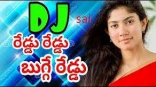 Reddu Reddu Bugge Reddu Alluda Majaka Telugu Movie Song Roadshow Mix By DJ SAIGALLA