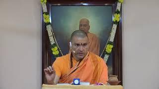 Upadesha Sahasri Chapter 1 Verse 16-21 | #UpadeshaSahasri #CMUpadeshaSahasri
