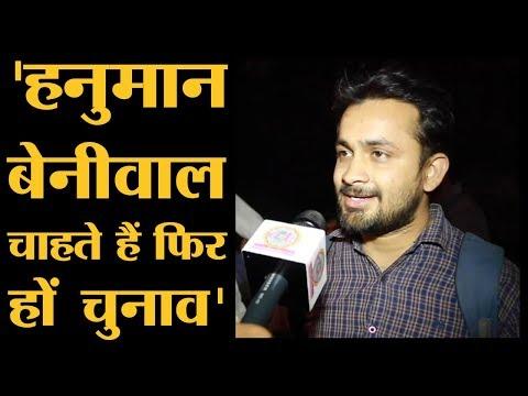 क्या BJP वाले खुद चाहते हैं कि Rajasthan में Vasundhara Raje हार जाएं? | Lallantop Chunav