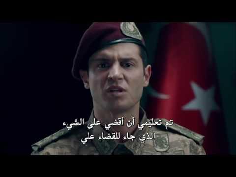 مسلسل المحارب Savaşçı اعلان الترويجي 1 زوروا رابط صفحتنا اسفل للفي ديو YouTube
