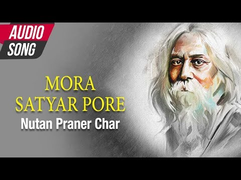 mora-satyar-pore-|-shreyshe-|-new-bengali-song-|-rabindra-sangeet-|-atlantis-music