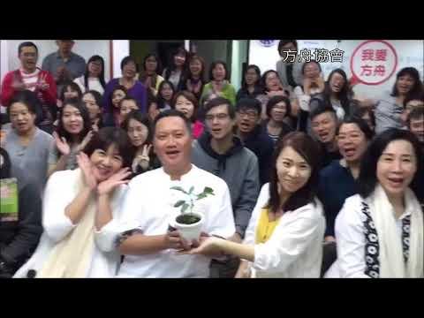 1108幸福台灣.小樹傳愛 ╴相約台北小巨蛋