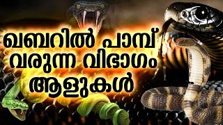 🔴ഞെട്ടിപിക്കുന്ന സംഭവം│ABDULLA SALEEM│LATEST GOOD HEART TOUCHING NEW ISLAMIC SPEECH MALAYALAM 2017