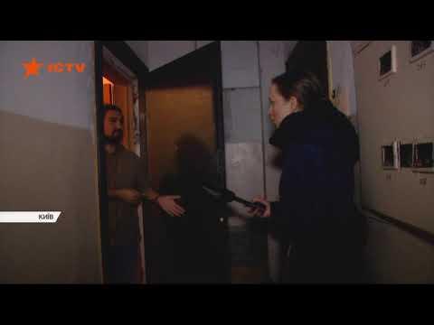 У Києві кур'єр блукав і натрапив на труп двірника