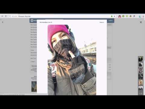 Опровержение фейк-страниц Рины Паленковой | Как сменить аватарку без потери лайков Вконтакте |